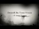 DozoR BkTime Stage 5
