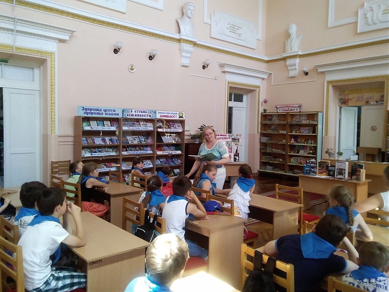 олимпийские игры, донецкая республиканская библиотека для детей, отдел обслуживания учащихся 5-9 классов, работа с пришкольными лагерями