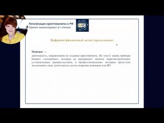 Майнинг криптовалюты 2018 в России.