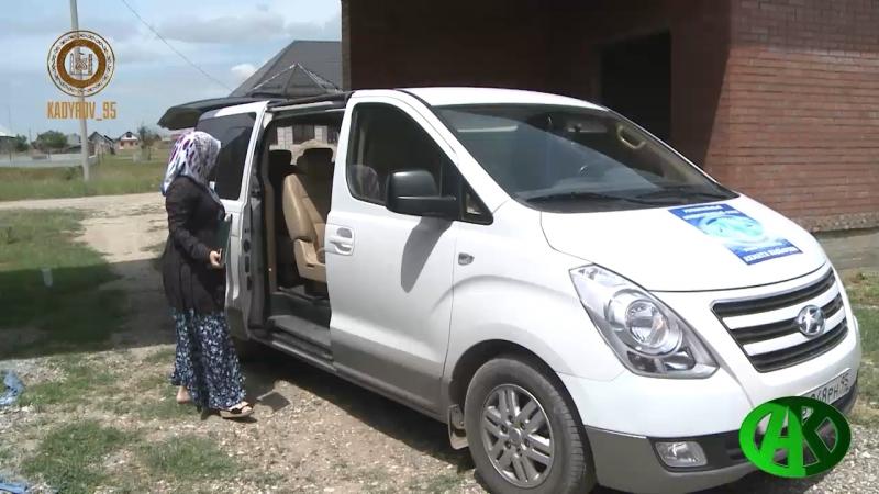 Благодаря Президенту РОФ, дорогой МАМЕ Аймани Несиевне помощь доходит даже в семьи, которые уже отчаялись и потеряли надежду.