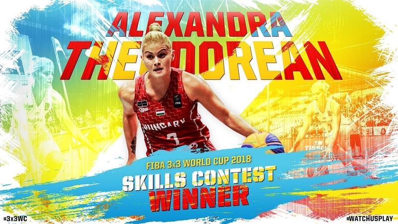Alexandra Theodorean (Hungary) claims her 2nd Skills Contest Gold! | FIBA 3x3 World Cup 2018
