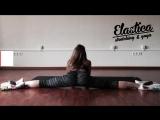 Студия растяжки Elastica