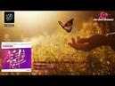 A-Tronix Sven E feat. Zara Taylor - Forgiven (Extended Mix)