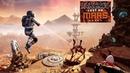 FarCry 5 . DLC Пленник Марса. Бегущий в лабиринте .