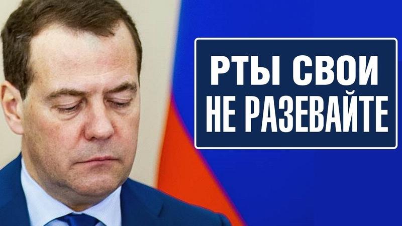 ⚡ Скандальные новости АБСОЛЮТНАЯ ТУПОСТЬ ВЛАСТИ ПРИВЕДЕТ К ХАОСУ Пронько Путин Медведев