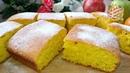 Сладкий Пирог «Фантазия» на скорую руку. Без яиц и молочных продуктов!