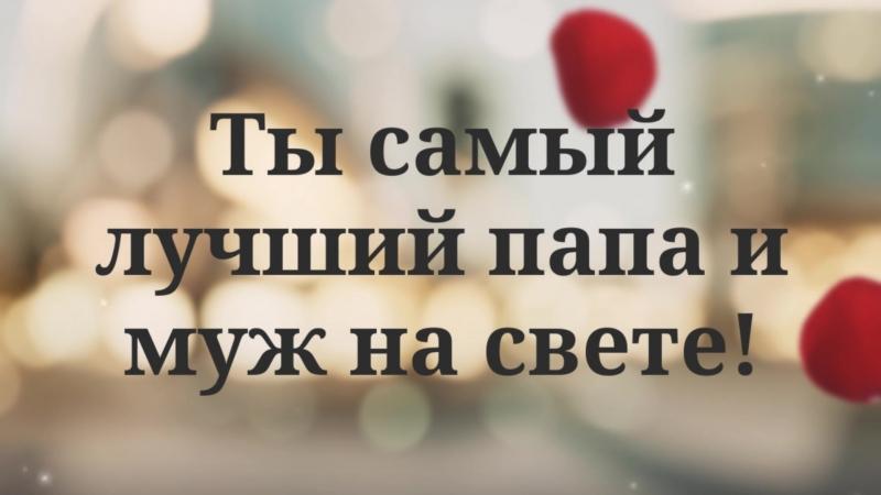Юлия_Сибрикова_на_годовщину_свадьбы