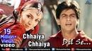 Chaiyya Chaiyya Full Video Song Dil Se Shahrukh Khan, Malaika Arora Khan Sukhwinder Singh