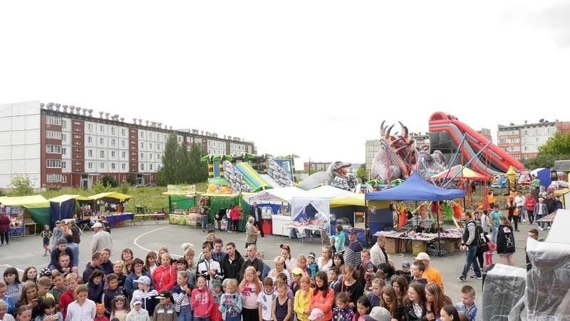 День города стартовал накануне 17 августа в Новом поселке в парковой зоне На семи ветрах