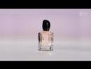 Реклама Si Giorgio Armani Кейт Бланшетт 2017