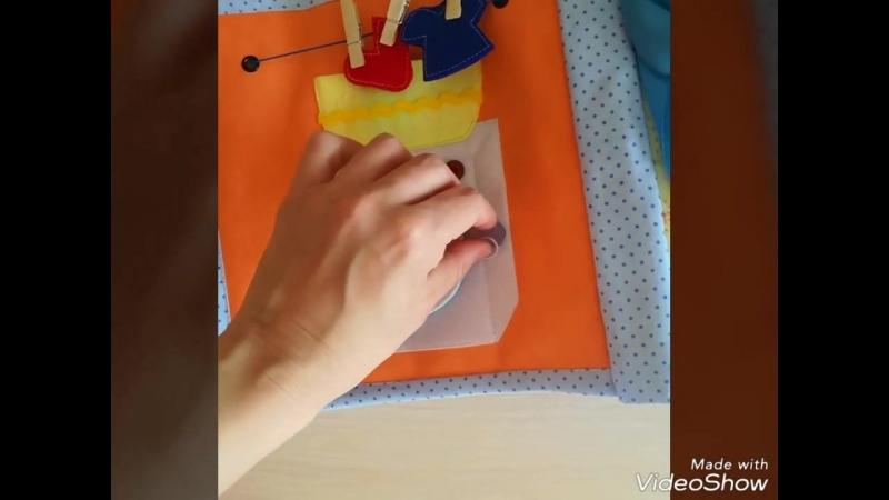 Развивающая книжка для мальчика (1) «Толстушка» 10 страниц основного содержания плюс две страницы обложки с развивающими элемен