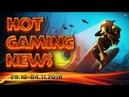 ТОП-5 игровых новостей недели! Розыгрыш ключей Steam!