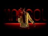 Mangol (Мангол) - Вибрация