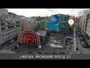Москва Мясницкий проезд 2 1 101 5 кв м Продажа арендного бизнеса от собственника
