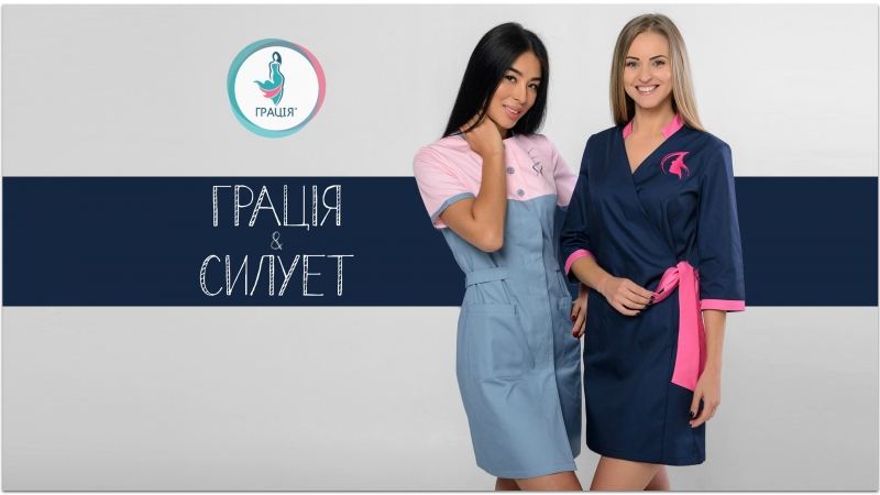 Модний медичний одяг весна-літо 2018