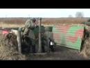 Стрельба из боевого 120-мм миномета