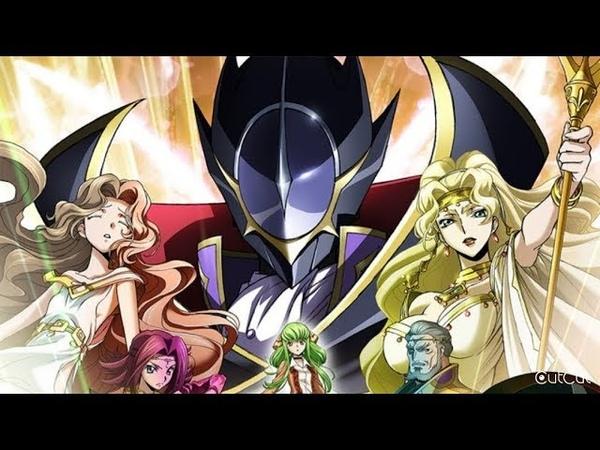 Code Geass Lelouch of the Resurrection Kono sekai de
