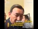 Прыткий министр Как поспеть за Касымовым