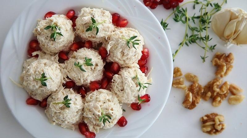Բզկտած Հավով Աղցան - Chicken Walnut Salad - Heghineh Cooking Show in Armenian