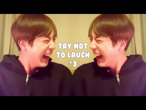 BTS TRY NOT TO LAUGH CHALLENGE 3
