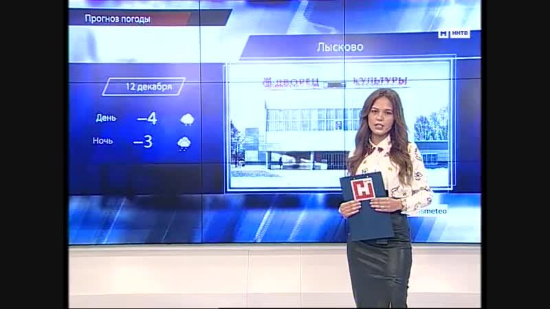Погода от Даши Мельниковой