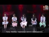180129 Red Velvet @ Comeback Showcase 'The Perfect Red Velvet Night' Part 2 [рус. саб]