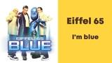 Eiffel 65 - I'm blue. Ukulele tutorial