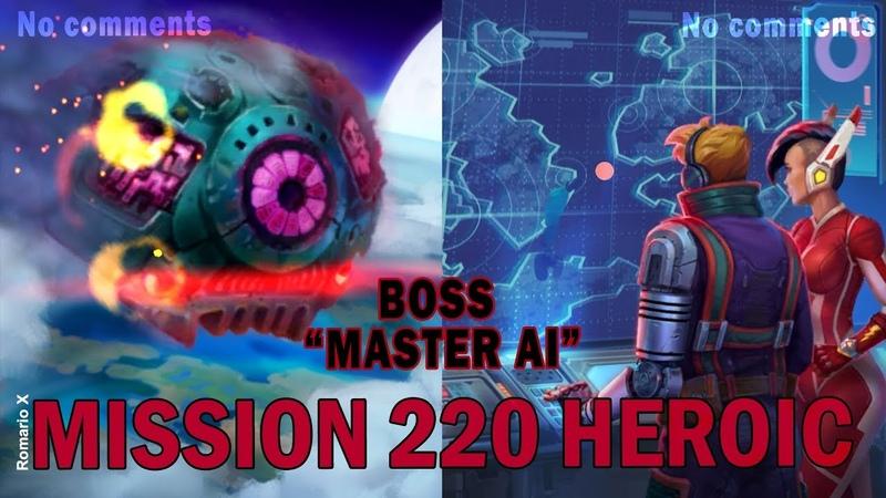 Hawk: Freedom Squadron. MISSION 220. HEROIC. BOSS MASTER AI.