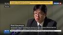 Новости на Россия 24 • Правительство Японии пристыдило около 300 компаний за эксплуатацию работников