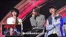 12 авг. 2018 г.《明日之子2》第7期VIP機位(華晨宇.吳青峰.李宇春)導師星推官cut【Hua Chenyu12