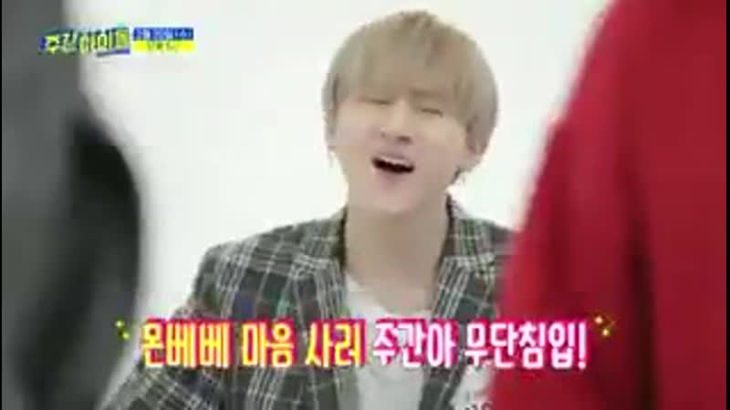 [VK][190216] MONSTA X preview @ Weekly Idol