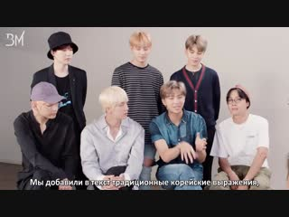 [rus sub][24.08.18] bts full interview @ chart, beats 1 on apple music