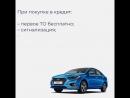 Hyundai Solaris в Евразия