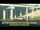 Агентство Reuters провело расследование перелетов из Сирии в Россию