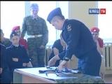 В школе № 23 прошли традиционные соревнования среди кадетов