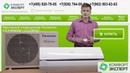 Настенный кондиционер Panasonic CS E9PKDW CU E9PKD Видео обзор
