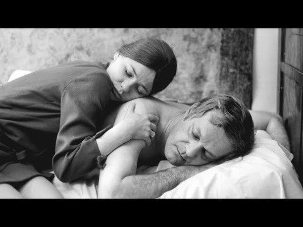Love (1971) - Trailer | Szerelem - Előzetes