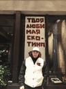 Андрей Скоромный фото #34