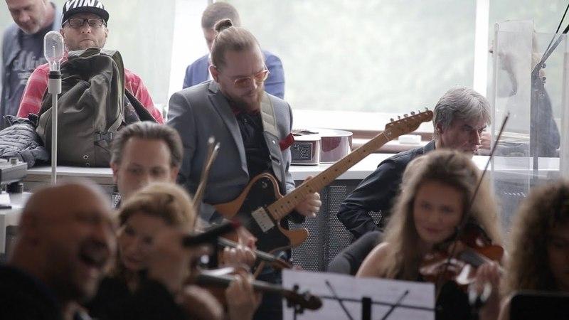 Гоша Куценко концерт в день рождения с оркестром и соло гитара Илья Драгунов