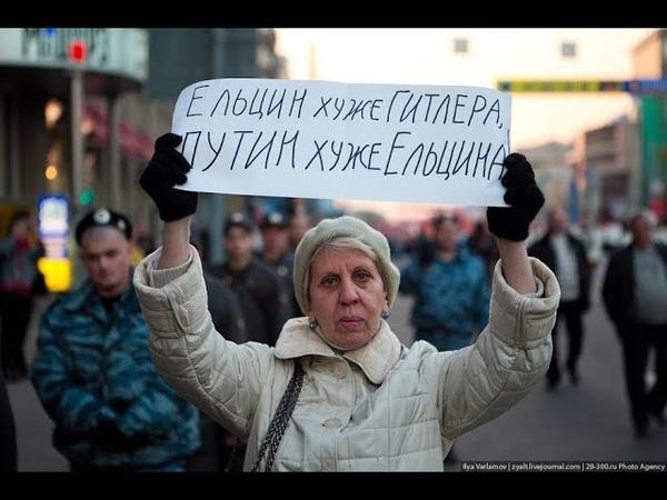 20 лет без времени на раскачку. БАЛАБОЛ всея Руси!