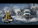 🔴 World of Warships: [ZAVOD] Под 40 градусов Качаем Пан-Азию