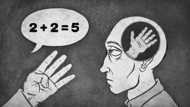 Что значит Оруэлловский? [TED ED]