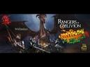 Wellaskes Rangers of Oblivion КОМПАНЬОНЫ ПОЛЕЗНЫЕ СОВЕТЫ НОВИЧКАМ ЛАЙФХАКИ