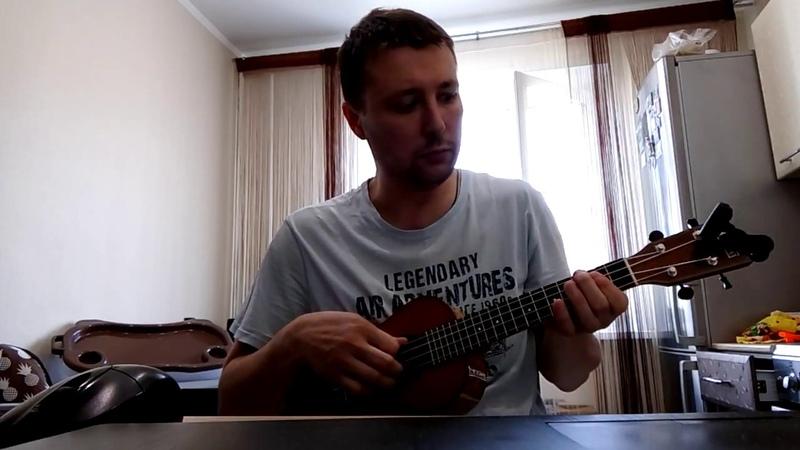 Michael Jackson billie jean ukulele cover Джексон на укулеле