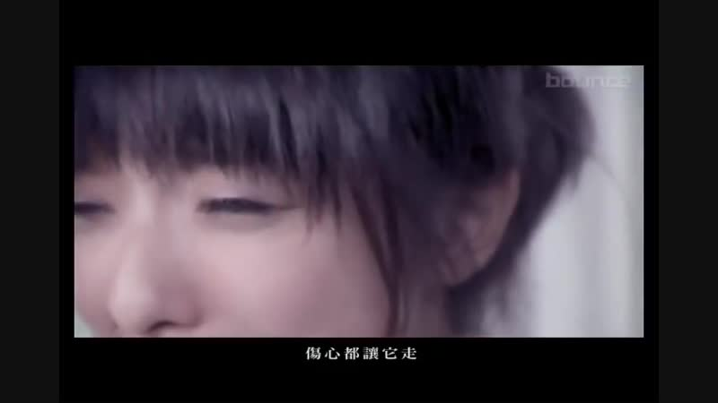 Huang Pin Yuan - Pisces Love (2010)