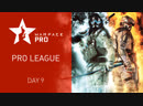 Warface Open Cup Season XIV Pro League. Day 9