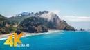 4K Coastal Oregon - Pacific Ocean. Relax Video with Ocean Views Nature Sounds - Episode 1