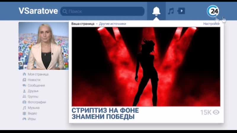 Стриптиз в баре Чапаев и медали на заказ: что общего?