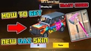 HOW TO GET NEW SKINS IN PUBG MOBILE NEW CAR SKIN NEW GUN SKIN NEW BAG SKIN NEW OUTFITS TRICKS