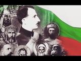 Bulgarian Military March - Шуми Марица